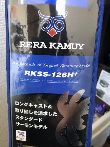 鮭釣り用のロッド パームス レラカムイ 評価してみた!!